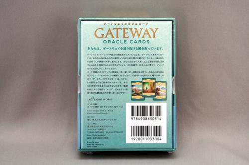 ゲートウェイオラクルカード 新装版 GATEWAY ORACLE CARDS