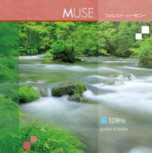 MUSE ミューズ  FOREST HERMONY フォレスト・ハーモニー 528Hz / SHINJI CHIURA 知浦伸司