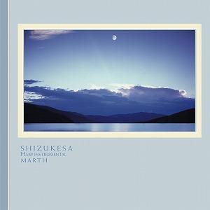 SHIZUKESA〜HARP INSTRUMENTAL / MARTH