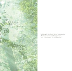 命のなまえ〜MEDITATION / MARTH