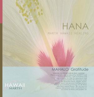 HANA〜MARTH HAWAII HEALING〜MAHALO 感謝 Gratitude / MARTH