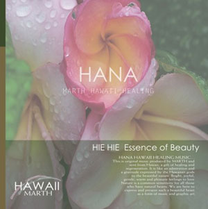 HANA〜MARTH HAWAII HEALING〜HIE HIE 美しさのエッセンス HIE HIE Essence of Beauty / MARTH