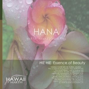 HANA〜MARTH HAWAII HEALING〜HIE HIE 美しさのエッセンス HIE HIE Essence of Beauty / MARTH