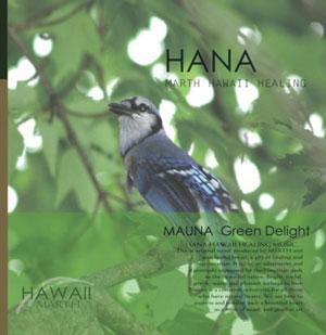 HANA〜MARTH HAWAII HEALING〜MAUNA みどりの喜び Green Delight / MARTH