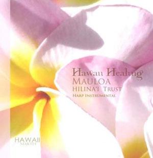 Hawan Healung MAULOA〜HILINA'I TRUST 信頼 / MARTH