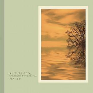 SETSUNAKI〜ORCHESTRA INSTRUMENTAL / MARTH