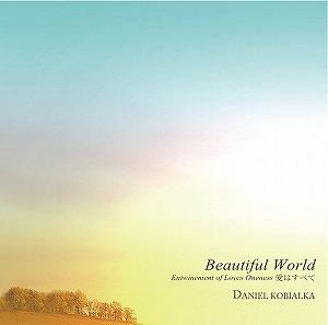 Beautiful World〜愛はすべて / DANIEL KOBIALKA ダニエル・コビアルカ
