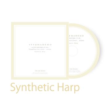 わんわんヒーリング Itsumademo 〜よりそいながらねむっている〜 Synthetic Harp / MARTH