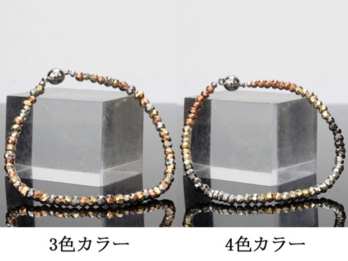 ブレスレット パイライト(メッキ加工) ボタンカット ミックスカラー(4色)