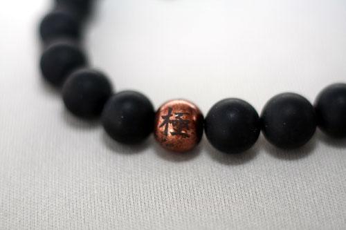 極念珠 紅金 零式 黒瑪瑙 約10mm