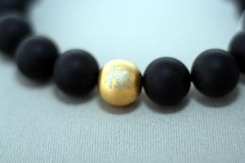極念珠 金剛 黒瑪瑙 約12mm