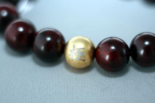 極念珠 金剛 紅壇 約14mm