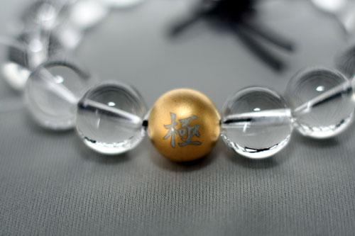 極念珠 金剛 本水晶 約14mm
