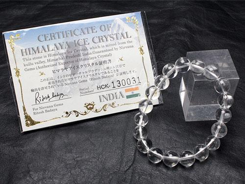 ブレスレット ヒマラヤ・アイス・クリスタル 6mm クル渓谷産 ギャランティーカード付属