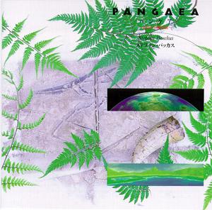PANGAEA パンゲア 太初の大陸伝説 /STEPHEN BACCHUS ステファン・バッカス