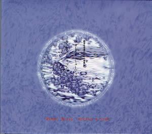WATER MUSIC 都市生活者のための音楽IIウォーター・ミュージック / MORGAN FISHER モーガン・フィッシャー