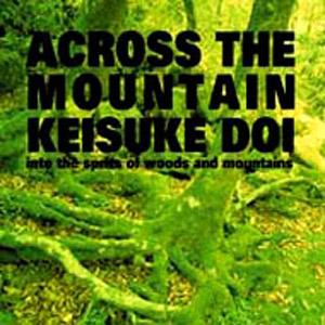 ACROSS THE MOUNTAIN 山越へ / KEISUKE DOI 土井啓輔