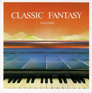 CLASSIC FANTASY クラシック・ファンタジー / ANUGAMA アヌガマ