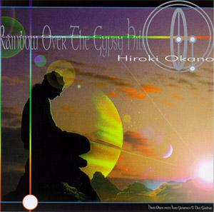 RAINBOW OVER THE GYPSYHILL レインボー・オーバー・ザ・ジプシー・ヒル / HIROKI OKANO 岡野弘幹