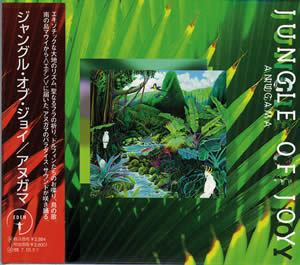 JUNGLE OF JOY ジャングル・オブ・ジョイ / ANUGAMA アヌガマ