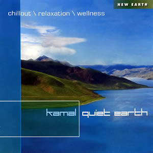 THE QUIET EARTH [IMPORT] クワイエット・アース [輸入版] / KAMAL カマール
