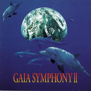 GAIA SYMPHONYII 地球交響曲ガイアシンフォニー第二番 / 映画サウンドトラック