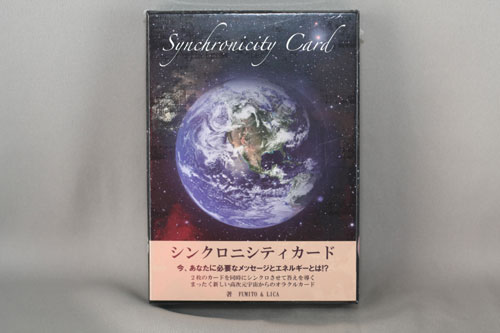 シンクロニシティ・カード Synchronicity Card