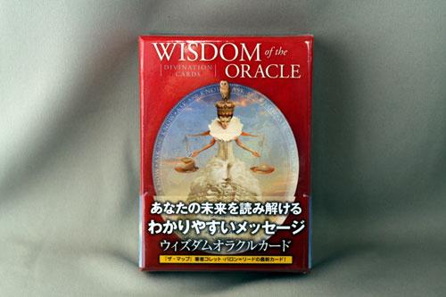 ウィズダムオラクルカード WISDOM of the ORACLE