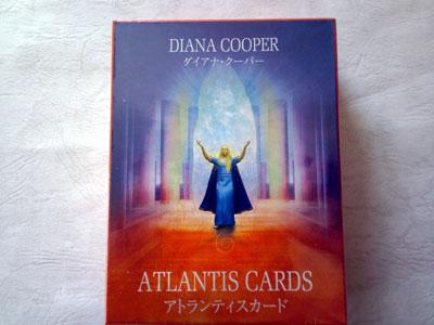 アトランティス・カード ATLANTIS CARDS