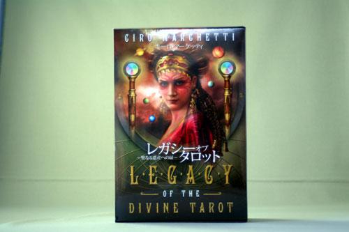 レガシー・オブ・タロット〜聖なる遺産への扉〜LEGACY OF THE DIVINE TAROT