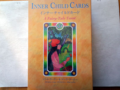 インナー・チャイルド・カード Inner Child Cards A-Fairy-Tale Tarot